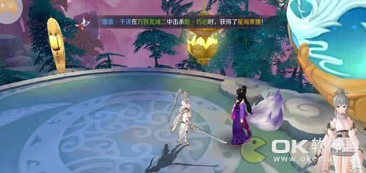 火豚娱乐千妖幻灵图3