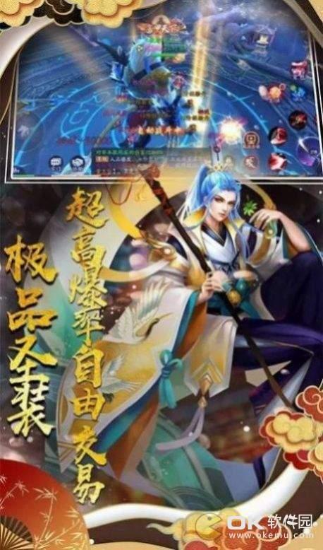 妖灵神姬图1