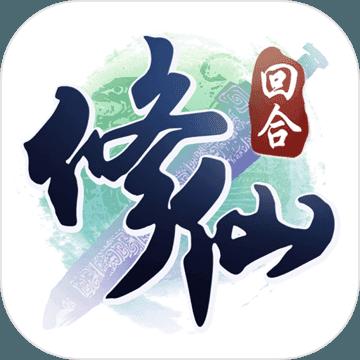 修仙物语米玩互娱红包版