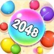 2048球球撞撞撞红包版