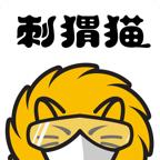 刺猬貓小說