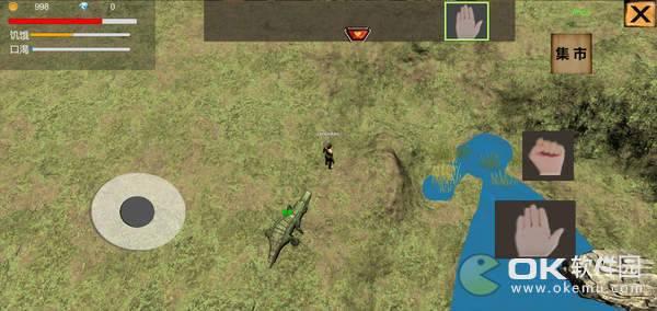 孤岛生存模拟器图3