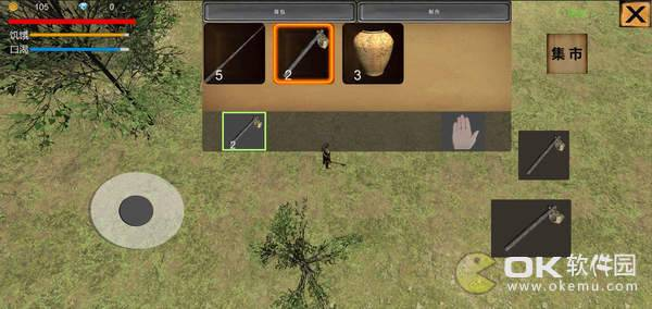 孤岛生存模拟器