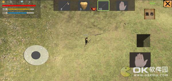 孤岛生存模拟器图2
