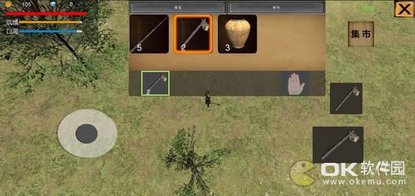 孤岛生存模拟器图1