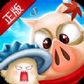 豬豬彩虹島紅包版