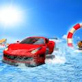 真正的水沖浪車模擬器3D