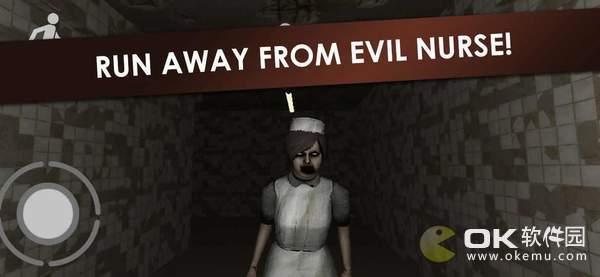 吓人的护士图1