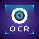 万能扫描王OCR