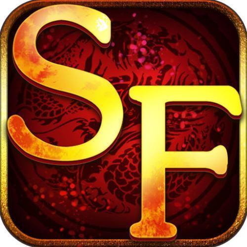 傳奇sf超變態版
