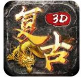 復古3D版傳奇