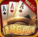 棋牌186cc