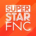 超级明星FNC