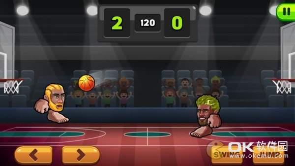 撞头篮球图3