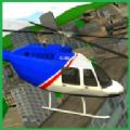 警察直升机模拟器2020