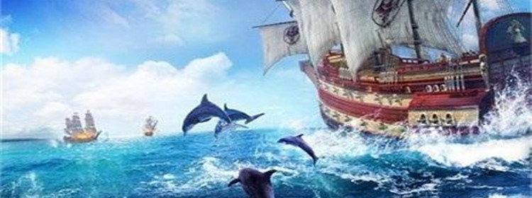 海上冒险游戏大全