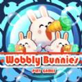 兔兔冲呀红包版
