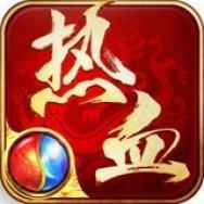 火树游戏热血1.76