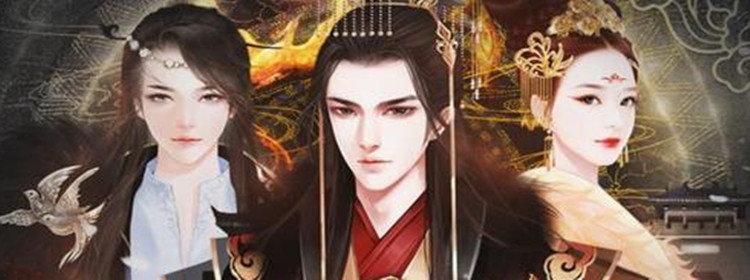 橙光皇帝后宫游戏破解版