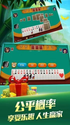 飞乐游戏 v1.0