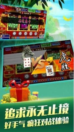 飞乐游戏 v1.0 第2张