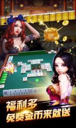 皮皮至尊棋牌麻将 v1.0