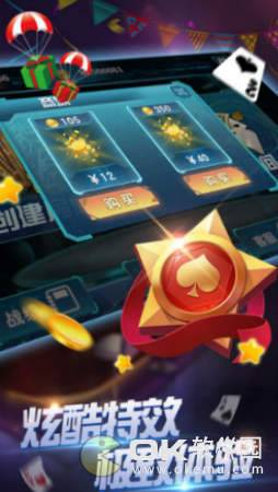 乐七游戏 v2.3