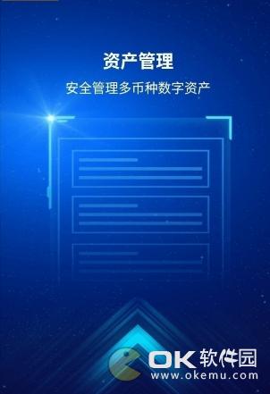 宝福瑞app图3