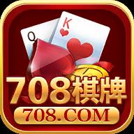 708娱乐棋牌