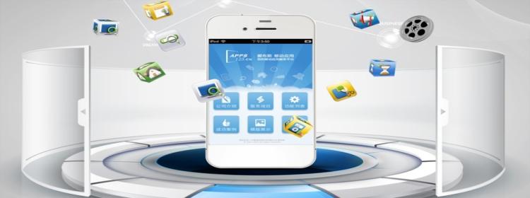 查询企业信息的app
