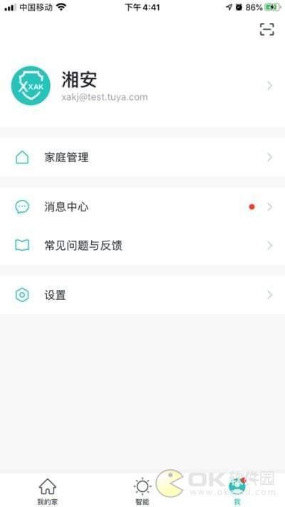 鑫安康手机版图3