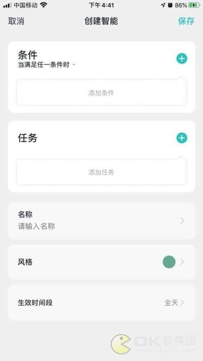 鑫安康手机版图1