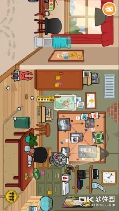 小小办公室平台图2