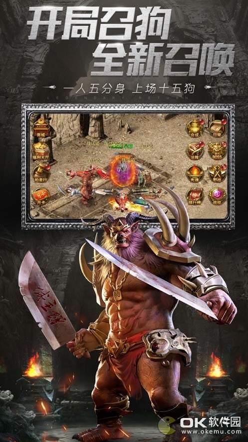 王者单职业盛世皇城安卓版图3