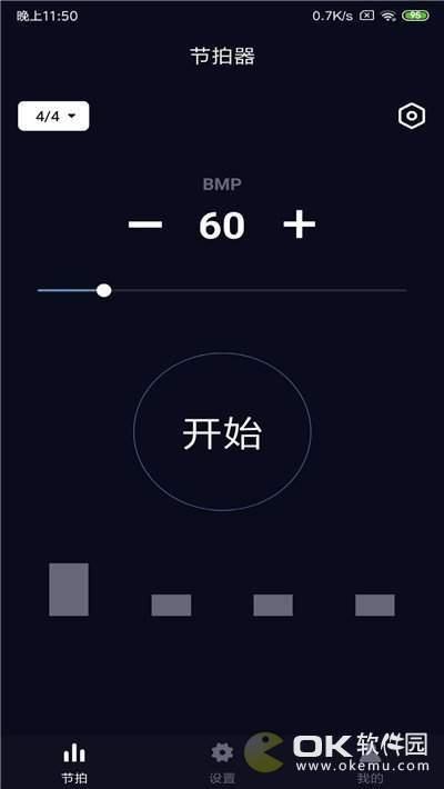 钢琴节拍器app图3