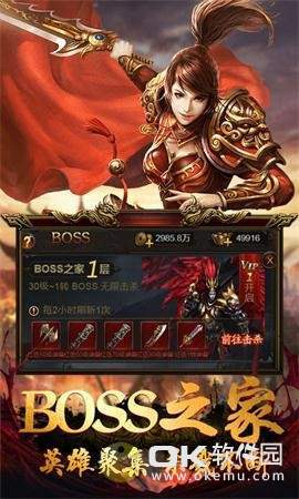 江山金币传奇图3