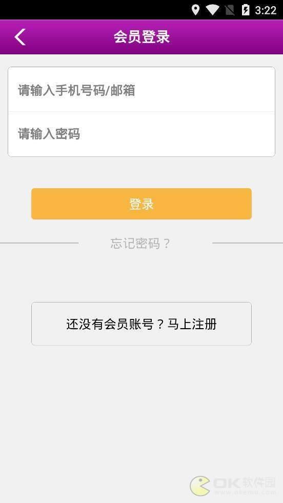 上海乐天心理咨询手机版图1
