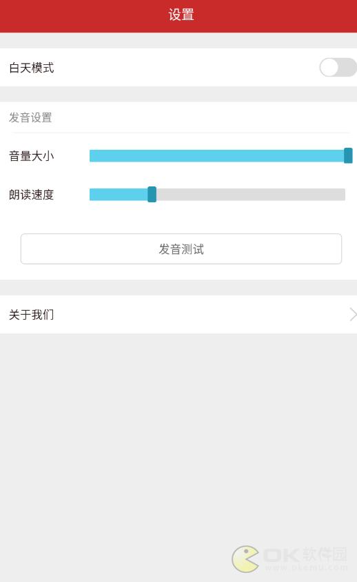蕙兰汉语字典官方版图3