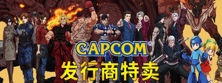 steam发行商特卖游戏合集