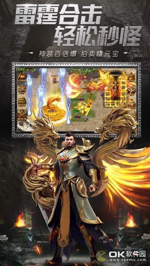 王者单职业盛世皇城安卓版图2