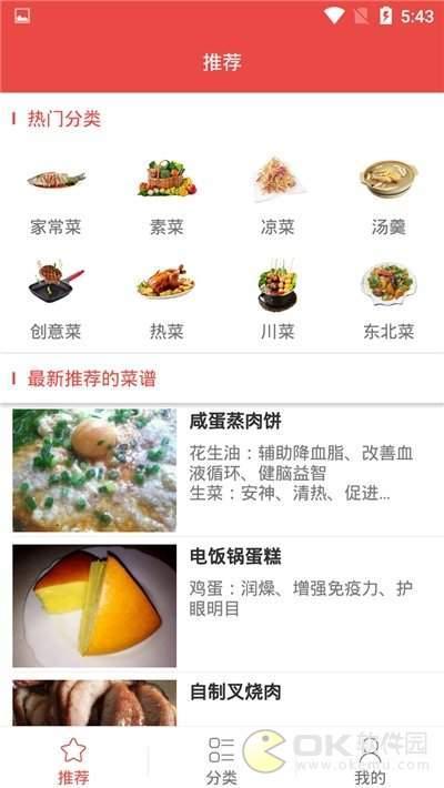 龙虎斗菜官方版图3
