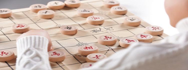 可以学象棋的手机软件