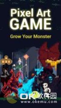 MonsterGrow安卓版图1