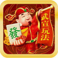 仙城棋牌广西十三水