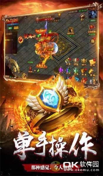 战宝火龙二合一手机版图2