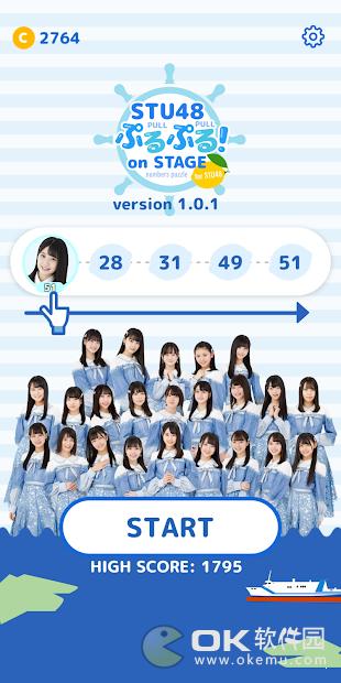 STU48数字拼图安卓版图3