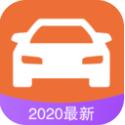 驾考宝典2020平台