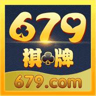 679手游棋牌