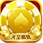 騰訊天空棋牌
