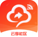 云享社区官网版